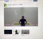ネットでチベット体操講座様子.jpg